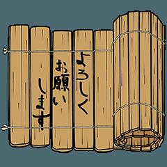 [LINEスタンプ] 木簡の画像(メイン)