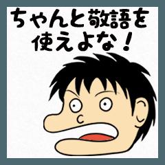 【クソ敬語】ダメ人間の戯言3 口の悪い敬語