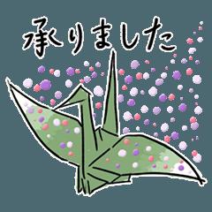 折り紙の鶴の敬語スタンプ