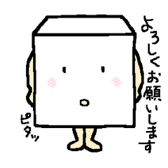 O-tufu-chan sticker