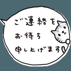 ニャンタ's friends(敬語)