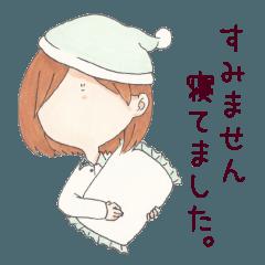 ゆっるいポーカーフェイスな女の子 敬語編