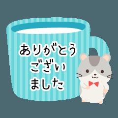 敬語で☆ハムスター!