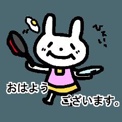 ラビ子のスタンプ 敬語編!