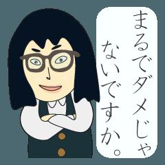 日本の敬語 V2