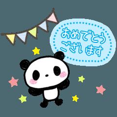 丁寧なパンダさん【敬語】