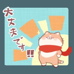 マフにゃん~敬語~