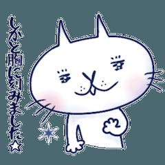 ミャオくっく兄の敬語シリーズ!