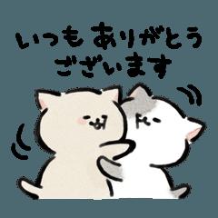 まるい猫たち。敬語編。