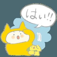 猫になりたい(敬語編)