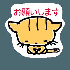 まゆネコシール風スタンプ 敬語編