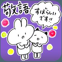 のりぽん☆敬語☆優しいうさぎ&ねこ