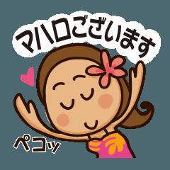 ミリラニちゃんの敬語特集スタンプ