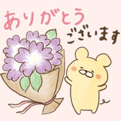 敬語〜ガーデニング好きな動物たち〜