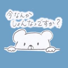 「熊本県」人吉球磨弁<敬語バージョン>