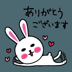 かまってうさ子 2~敬語~