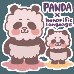 パンダの親子で敬語スタンプ