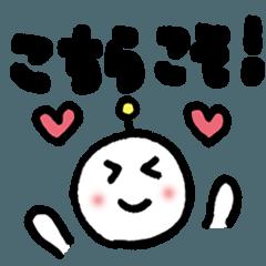 ぽんちゅん(敬語)