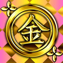華麗なる金3(敬語編)