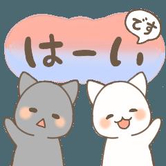 しらたまとくろごま【敬語&タメ口】