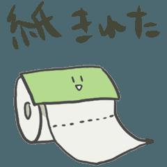 it's キレた!