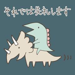 ゆるかわ恐竜