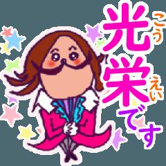 全てタダシイ敬語★調べる手間ナシ★BEST40