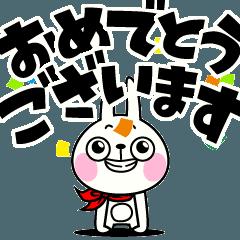 動いた!ウサギ魂15 ~丁寧すぎる敬語~