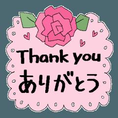 感謝いっぱい*日常よく使う言葉*花*敬語