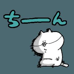 不細工猫2