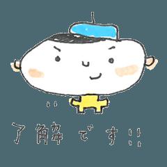 nanasan こどもスタンプ 2