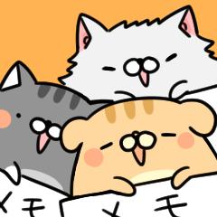 メモねこズ【敬語】