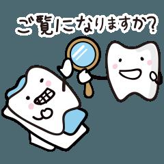 Dr. ゆるりっ歯100%(敬語編)
