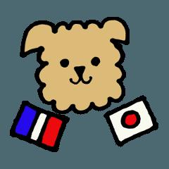モフ犬のひとことフランス語&日本語ver1.1