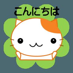 にゃんmo For猫好きな人 敬語編