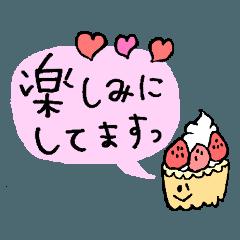 スウィーツと一緒♪手書きデカ文字(敬語)