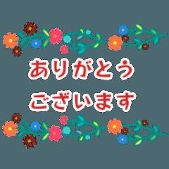 [LINEスタンプ] 大人かわいいカラフル敬語スタンプ (1)