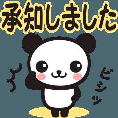 こぱんだ☆スタンプ (敬語・丁寧語編2)