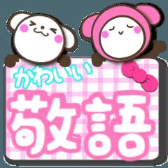 可愛く楽しいスタンプ【敬語 1】