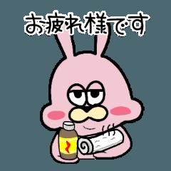 うさぽぽ「敬語編」