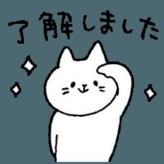 [LINEスタンプ] ねこさん <敬語>