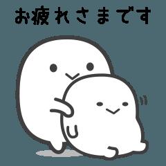 丁寧なモチ・敬語編①