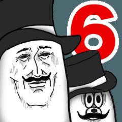 Mrジェイムス6〜男爵ジェイムス〜