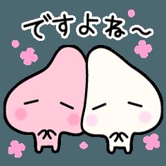 あんこちゃんと仲間たち/敬語スタンプ