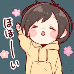 女の子のスタンプ♡ 7