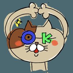 うちのネコ(ブチ)・敬語