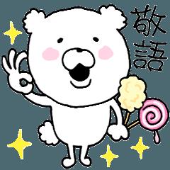 ワタアメくま3【敬語】