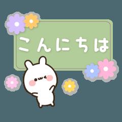 ゆるほわうさぎ☆使いやすい敬語☆