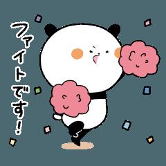 [LINEスタンプ] 敬語で親切なまんまるパンダ6