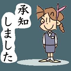敬語ガールちゃん